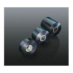 Cinta Aislante 30mtx38mm Autoextingible Negra 9664 Miarco