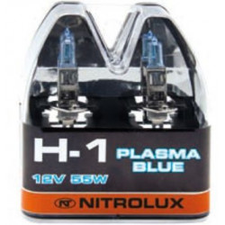 Lampara Halogena Auto H1 12v 55w Luz Blanca Juego 2 Unids