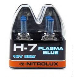 Lampara Halogena Auto H7 12v 55w Luz Blanca Juego 2 Unids